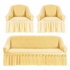 Чехлы: Диван + 2 кресла Крем 1 Love You