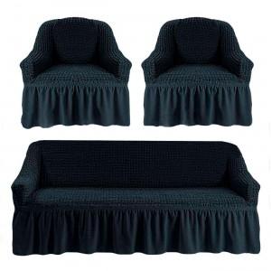 Чехлы: Диван + 2 кресла Синий 36 Love You