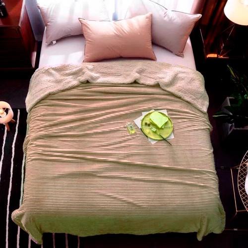 Plaid blanket strip almonds HomeBrand